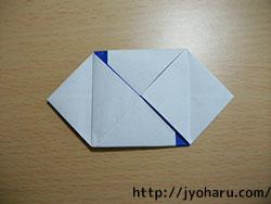 B 手紙_html_m19ddd894
