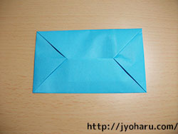B 手紙_html_m2526da9b