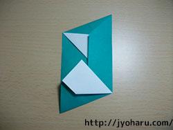 B 手紙_html_m27938d05