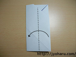 B 手紙_html_m30663d97