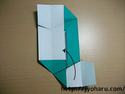 B 手紙_html_m58d40073