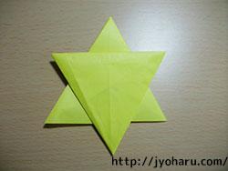B 星_html_m1bab6729