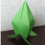 折り紙 ロケットの折り方