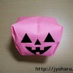 折り紙 ハロウィンのかぼちゃ