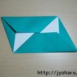 手紙(びんせん)の折り方