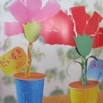 保育園児でも簡単!母の日の手作りプレゼントの作り方