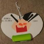 幼稚園児でも簡単手作り!母の日のプレゼントの作り方