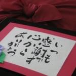 世界に一枚!父の日の手作りカード☆子供でも簡単に作れて可愛いデザイン特集