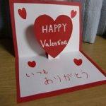 バレンタイン向けのポップアップカードを簡単に手作りする方法