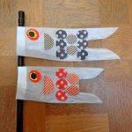 【子供の日の鯉のぼりの作り方】段ボールやビニール袋など家にあるものを使って材料費ゼロ!