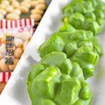 【節分の簡単レシピ】子供が喜ぶ大豆料理の作り方part2