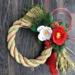 福を呼び込むお正月飾りのリースは100均材料をフル活用!簡単手作りアイディアまとめ