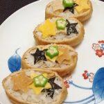 【七夕レシピ】子供から大人まで楽しめる美味しいおうちごはんの作り方