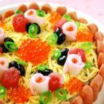 【ひな祭りパーティー料理】愛情たっぷりのごちそうを作ってみよう!part5