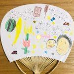 父の日はメッセージカードを手作りして感謝の気持ちを伝えよう!part4