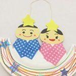 【親子工作】オリジナルの七夕飾りを手作りしてお部屋に飾ろう!part2