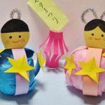 【親子工作】オリジナルの七夕飾りを手作りしてお部屋に飾ろう!part4